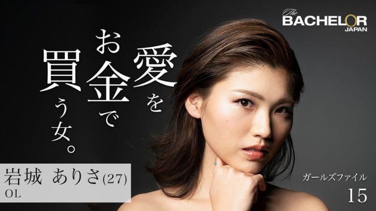 ミス・アース・ジャパン・滋賀代表