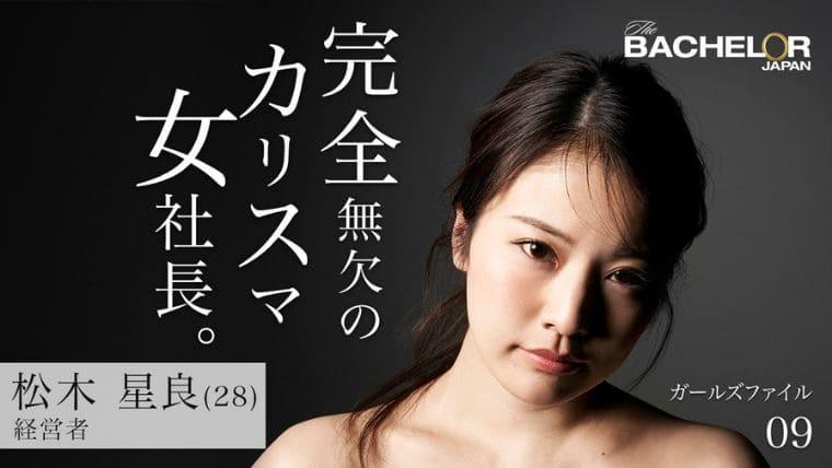 インスタ 水田 あゆみ