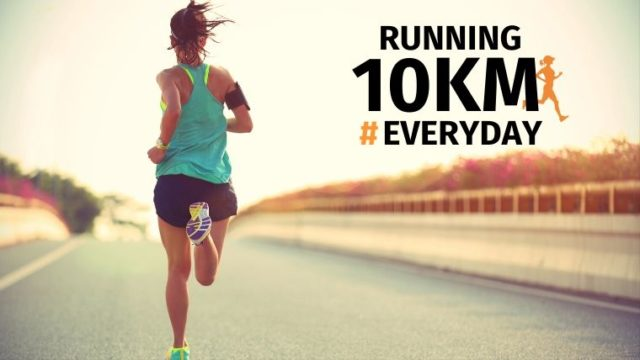ランニング毎日10キロ